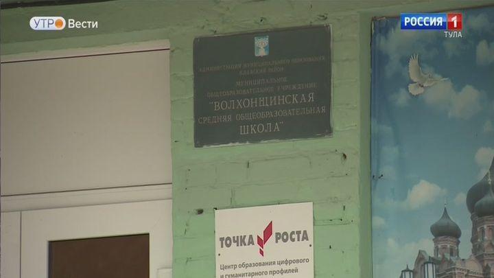 В Плавске отремонтируют две школы
