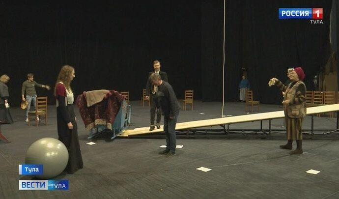 Мордасовские сновидения репетируют на сцене Тульского драматического театра
