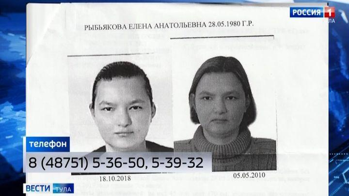 Розыск! Без вести пропала Елена Анатольевна Рыбьякова