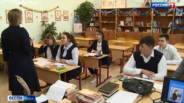 В школах региона из-за различных заболеваний отсутствует почти 7% всех учеников