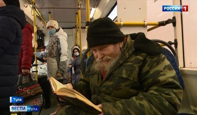 Проезд в Туле подорожает до 30 рублей?