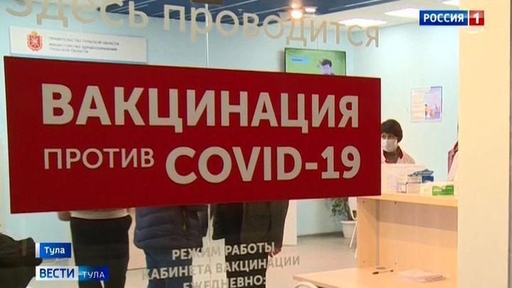 В Тульской области вакцинация от ковида стала ближе к людям