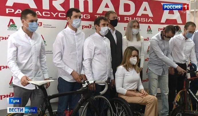 В Туле представлена велокоманда «Армада – Локомотив»