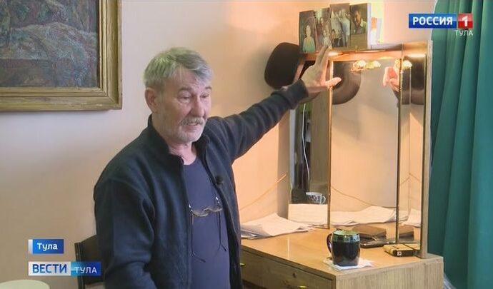 Ведущему актеру Тульского академического театра драмы Геннадию Вершинину исполнилось 70 лет