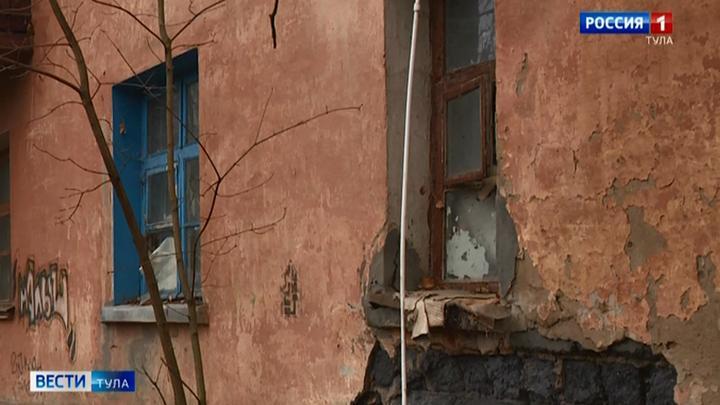 В регионе расселят почти 44 тыс. квадратных метров аварийного жилья