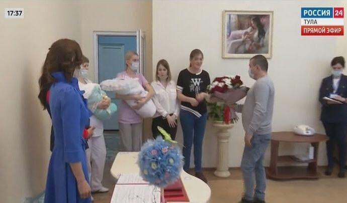 В Тульском областном перинатальном центре прошла торжественная выписка новорожденных