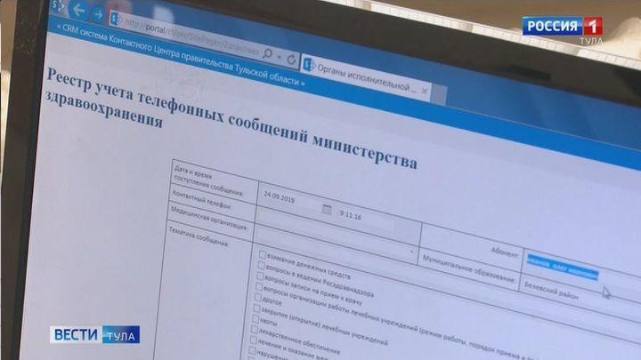 В России проанализировали зрелость в сфере здравоохранения в регионах
