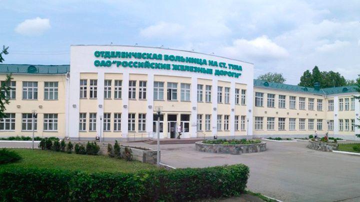 Бесплатные консультации онкологов пройдут сегодня в железнодорожной больнице Тулы