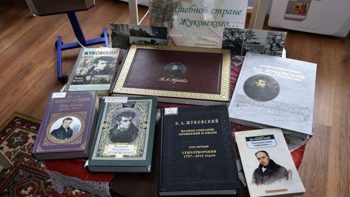 В Белёвском районе отпраздновали день рождения поэта Жуковского