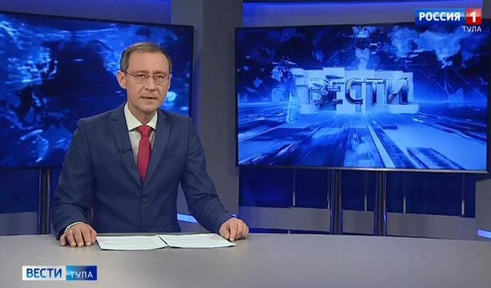 Вести Тула. Эфир от 24.03.2021