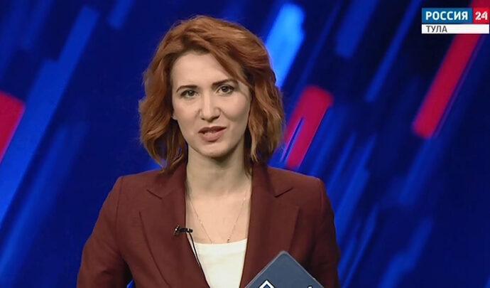 Россия 24 Тула. Эфир от 25.03.2021