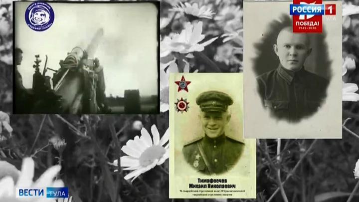 Волонтёры из Венёва заархивировали воспоминания детей войны