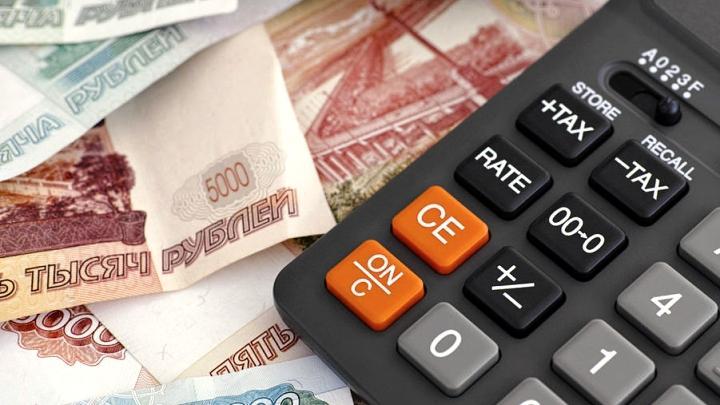 Субсидии, пособия, деньги, финансы