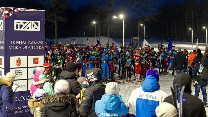Ночная лыжная гонка «Веденино»