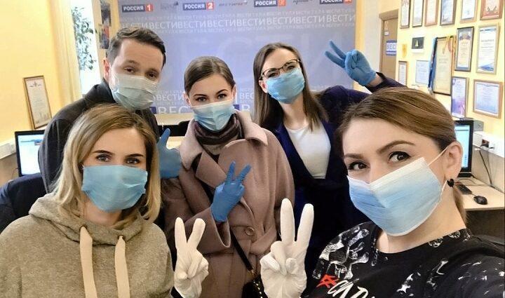 Тульские Вести в масках против коронавируса