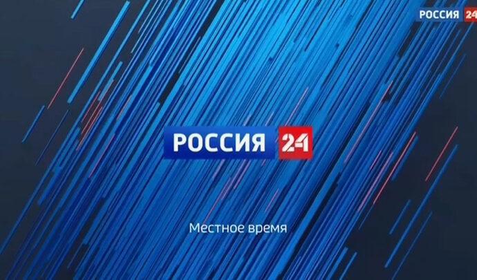 Россия 24 Тула. Эфир от 24.03.2021