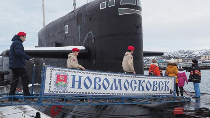 В Новомосковске вспомнили моряков-подводников