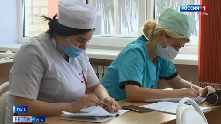 Тульские студенты-медики проверят свои знания по онкологии
