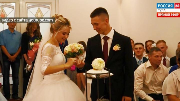 Туляков научат жизни в браке