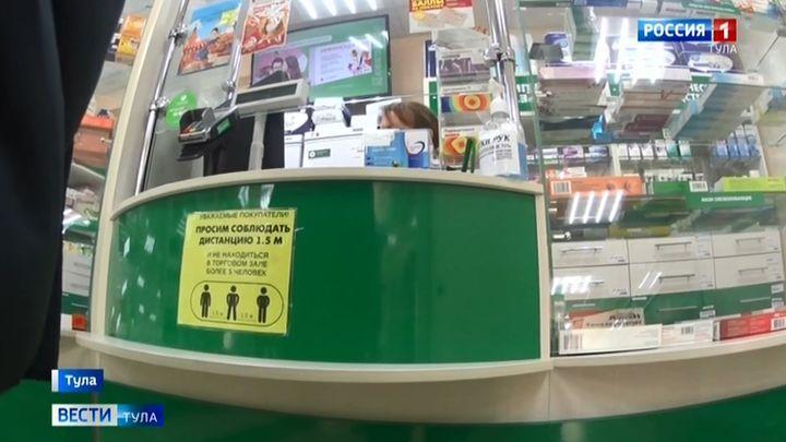 Корреспондент тульских «Вестей» проверил, есть ли в аптеках противовирусные лекарства