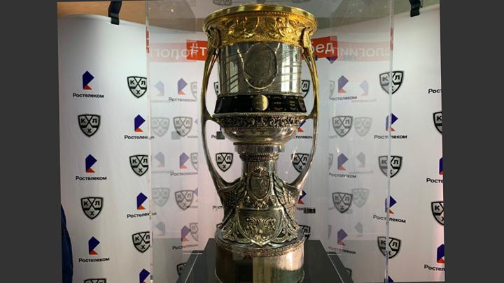Главный хоккейный трофей России привезли в Тулу