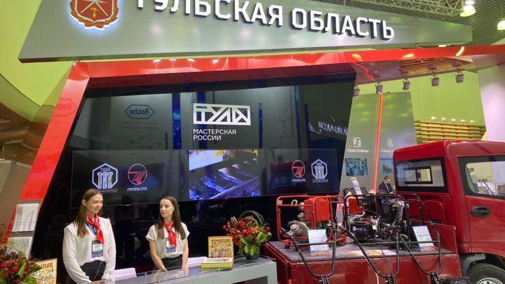 Туляки стали участниками Всероссийского форума-выставки «Госзаказ»