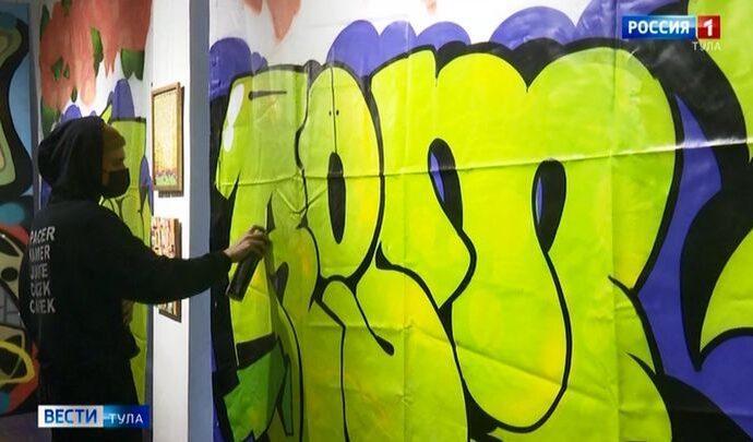 В Туле весной планируют провести фестиваль уличного искусства
