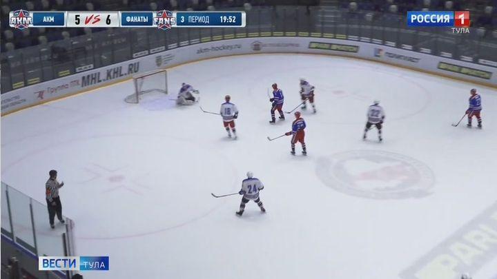 В Туле закрыли хоккейный сезон