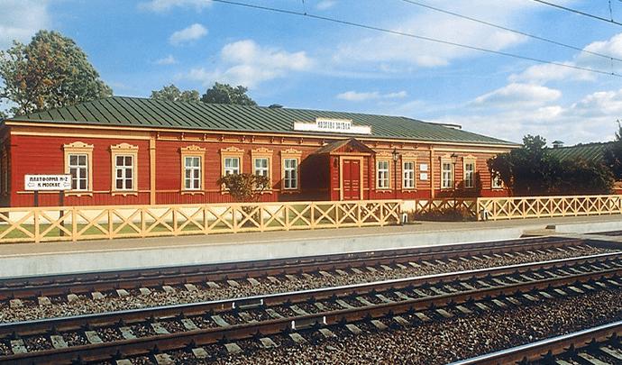 На станции «Ясная Поляна» теперь можно погрузиться в прошлое