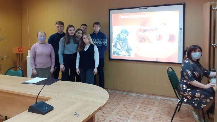 В Узловой открылся «Литературный кинозал»