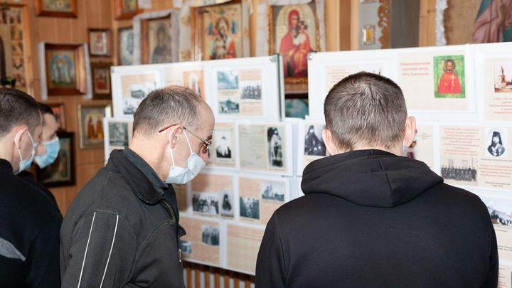 Заключённые организовали в колонии выставку «Новомученики Тульской земли»