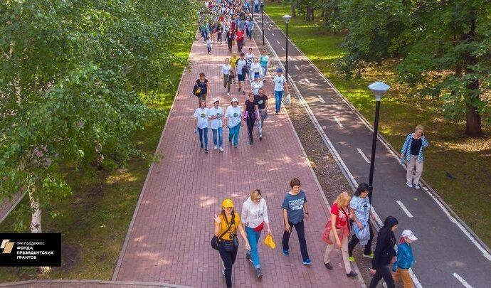 В Туле и Новомосковске паспортизированы маршруты здоровья