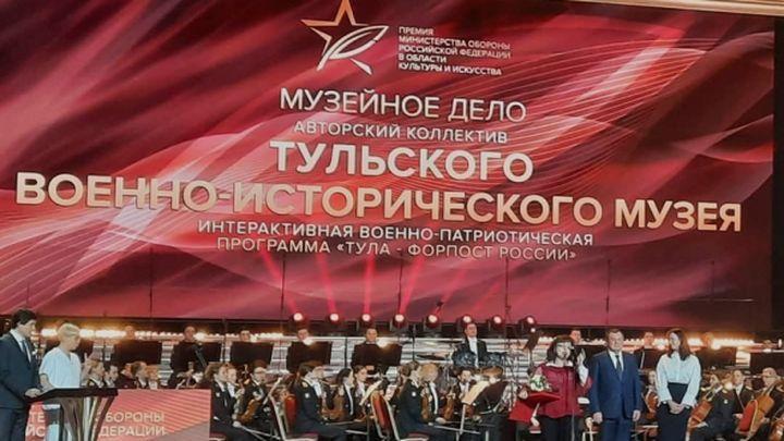 Сотрудники Тульского военно-исторического музея стали лауреатами премии Минобороны
