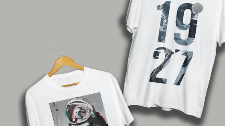 Завод «Октава» выпустил модную коллекцию
