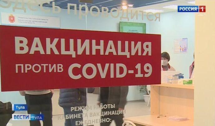 Прививку от коронавируса сделали уже почти 57 тысяч жителей Тульской области