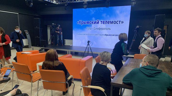 Тулу и полуостров связал «Крымский телемост»