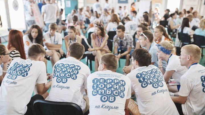 Нетворкинг и баркемп: «Территория смыслов» придёт в Тульскую область