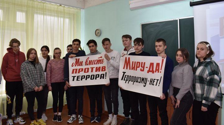 Для кимовских школьников провели урок-предупреждение