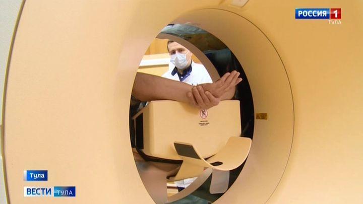 Мощный томограф запустили в тульском диагностическом центре
