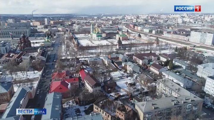 В Тульской области будет сформирована программа развития на ближайшие пять лет