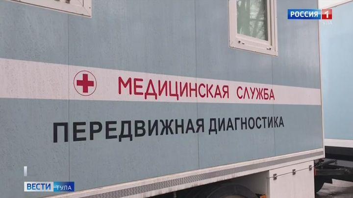 Мобильный комплекс «Взрослое здоровье» прибыл в поселок Лазаревское Щекинского района