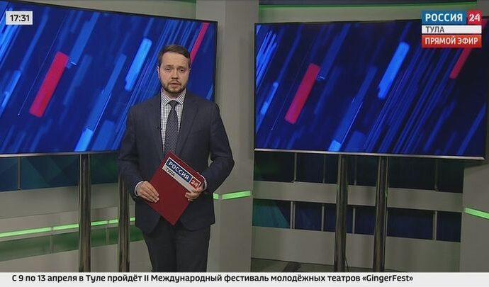 Россия 24 Тула. Эфир от 05.04.2021