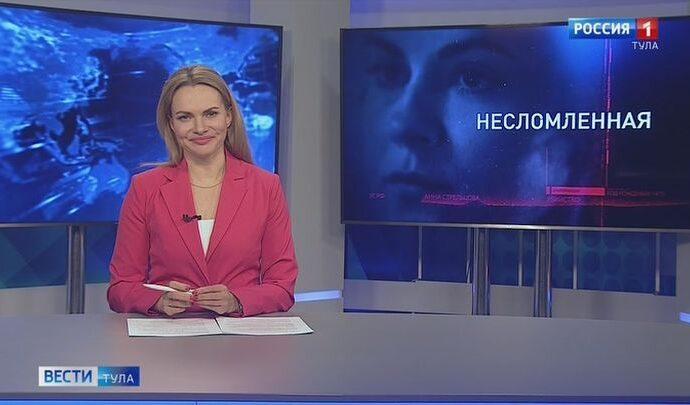 Вести Тула. Эфир от 06.04.2021