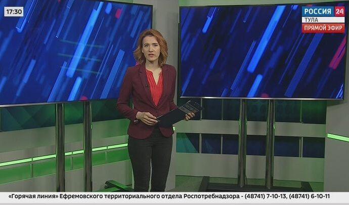 Россия 24 Тула. Эфир от 07.04.2021