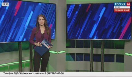 Россия 24 Тула. Эфир от 16.04.2021