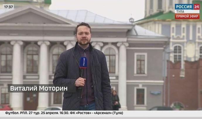 Россия 24 Тула. Эфир от 21.04.2021