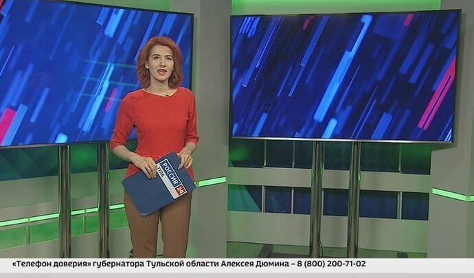 Россия 24 Тула. Эфир от 22.04.2021