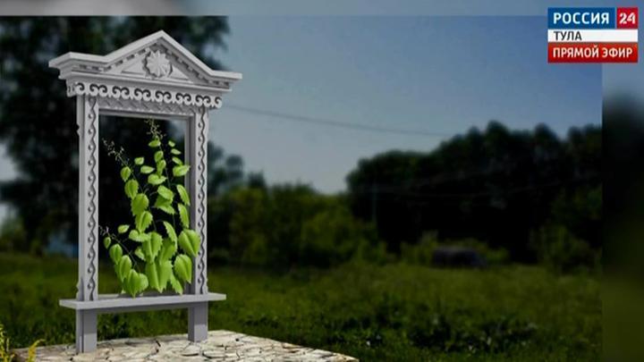 Тульские проекты попали в топ всероссийского  конкурса