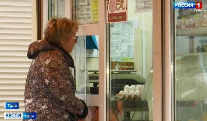В Туле пройдёт аукцион на право размещения нестационарных торговых объектов