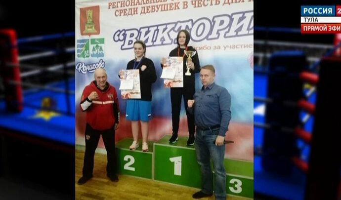 Тульские спортсменки завоевали медали в соревнованиях по боксу